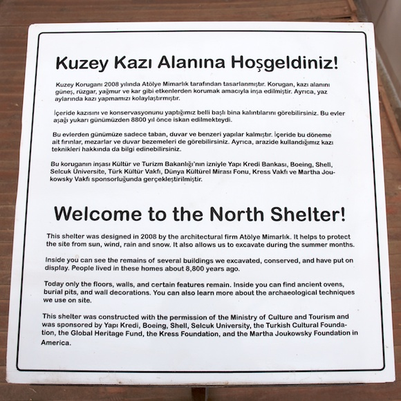 North Shelter Sign